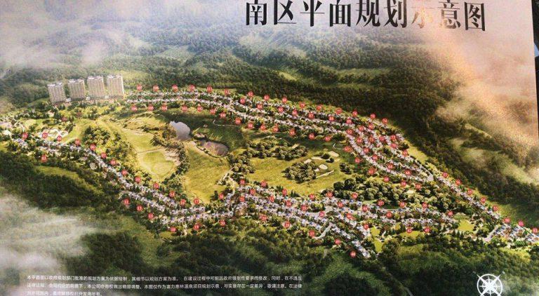 富力惠林温泉125平联排实景视频