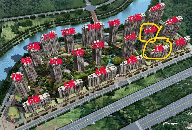 九洲玉带湾三期2栋14栋即将开盘 最新户型图优缺点分析