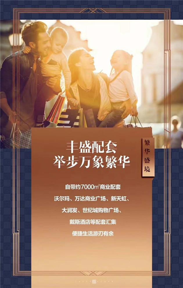 惠州丰谷天玺营销中心开放 样板房户型图有了,火爆有原因的