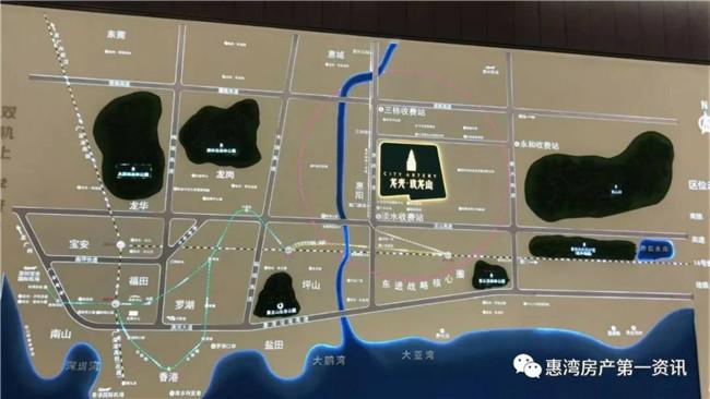 惠州龙光玖龙(珑)山道理如何,这个位置偏吗 房价怎么样?