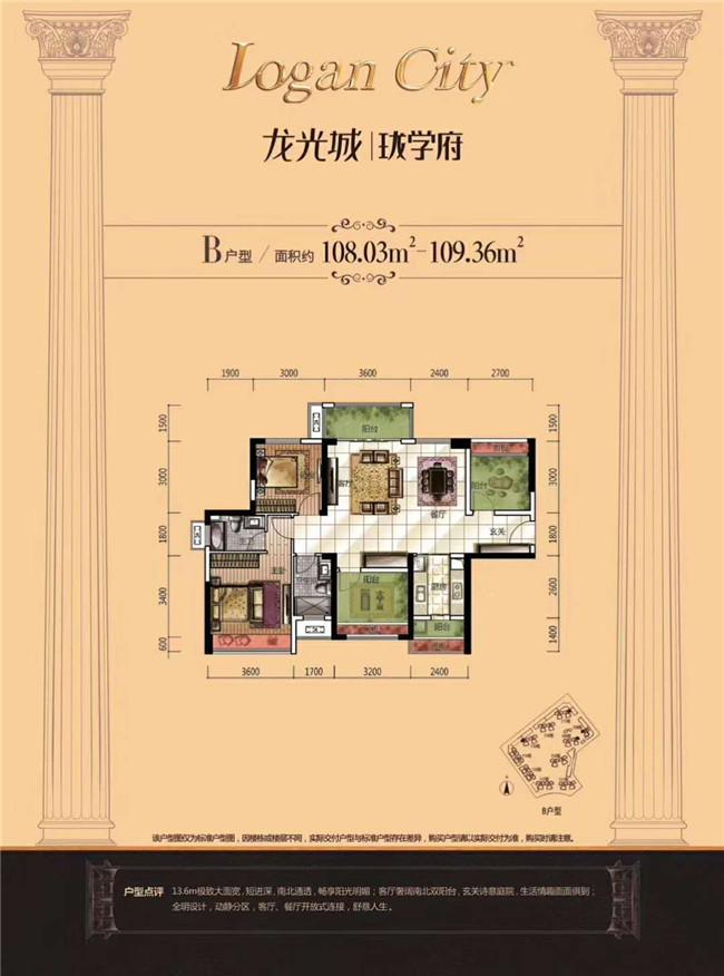 深圳0距离惠州龙光城楼盘最全介绍,价格优惠申请