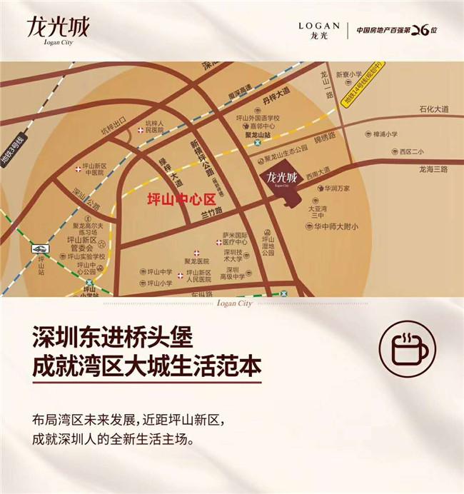深圳隔壁大亚湾荣佳国韵和龙光城楼盘哪个好,155,156,157,158,159栋2020年最新房价大跌?