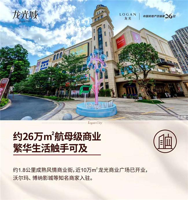 大亚湾龙光城北6期联排叠加别墅 和30-60平精装公寓在售 北5期151栋预售证已出