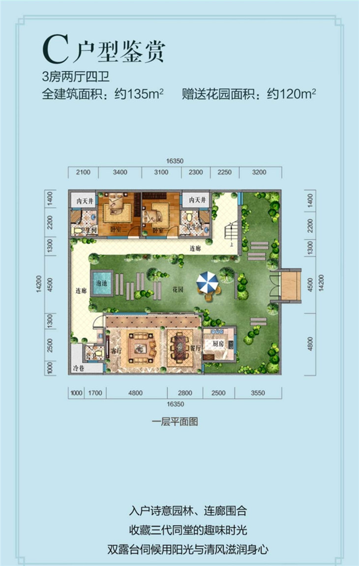 惠州在售独栋小别墅 就在方圆东江月岛,四合院中式别墅。
