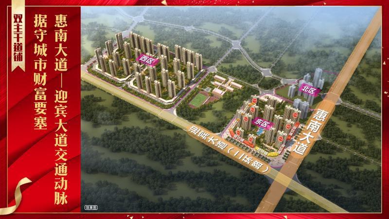 惠州地铁口学校门口街铺推荐德威花园城商铺