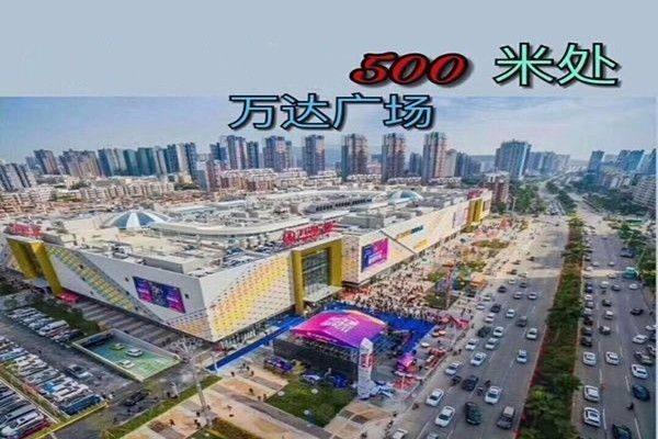 惠州大亚湾卓洲悦园精装修不降价 还要搭板费 距离万达广场真的600米吗?