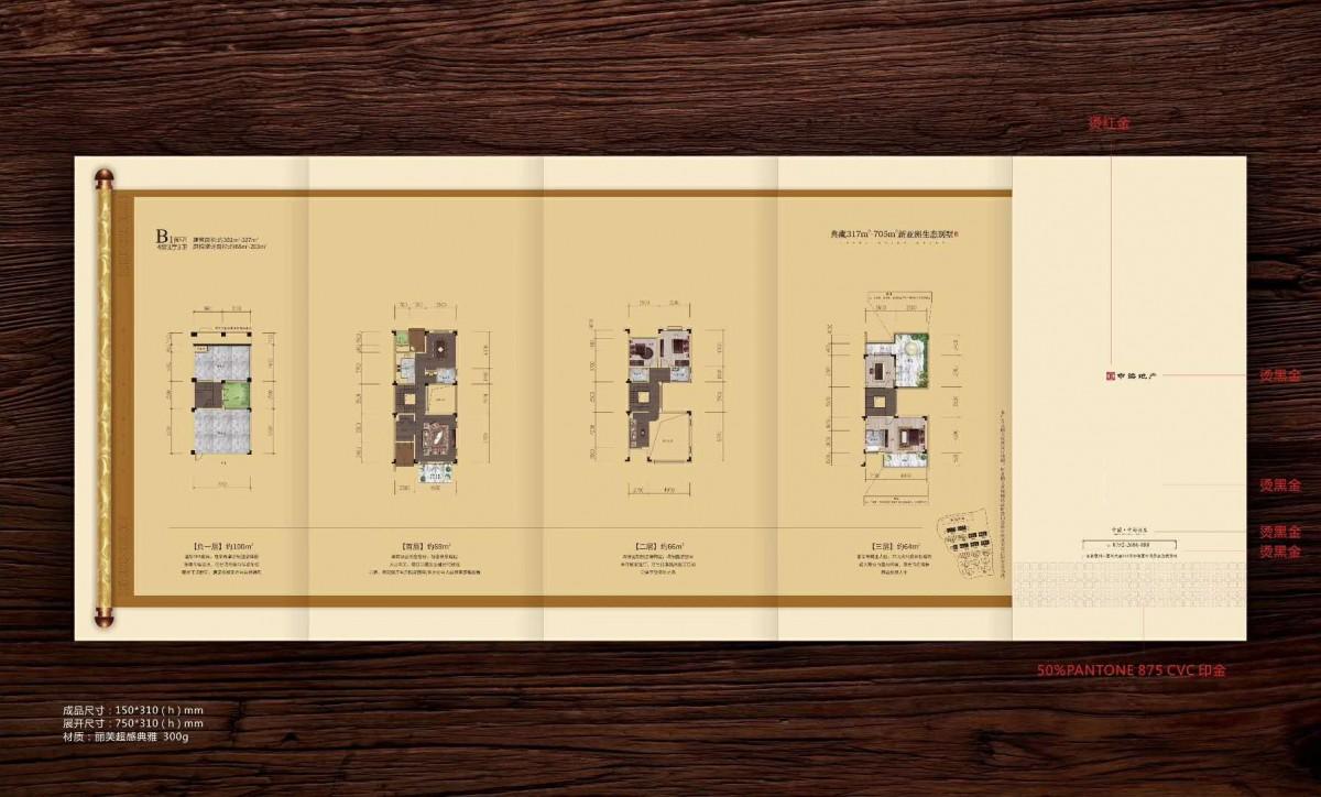中海汤泉温泉入户 中式别墅 惠州北站高端别墅