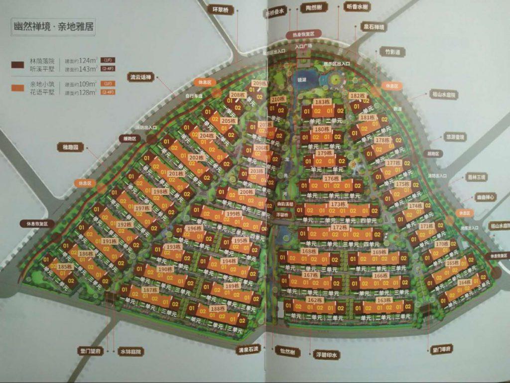 龙光城•龙公馆 户型图 价格详细介绍 北七 九期 房源充足 ,1.7万单价起步首付30万起