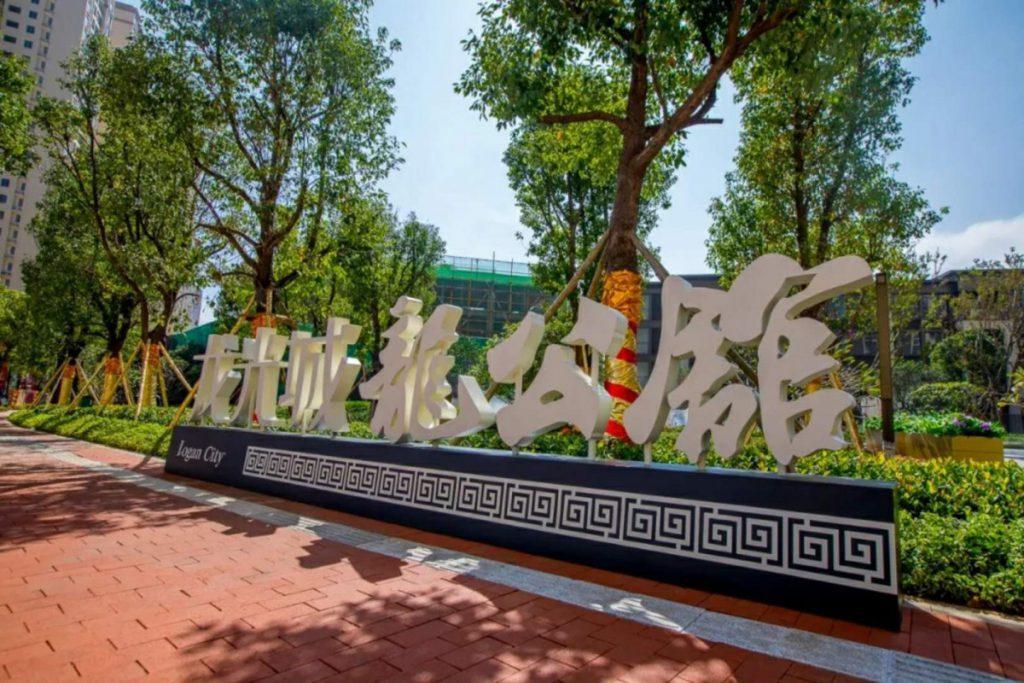 龙光城龙公馆4层小洋房电梯直达 精装奢华享受 带大花园