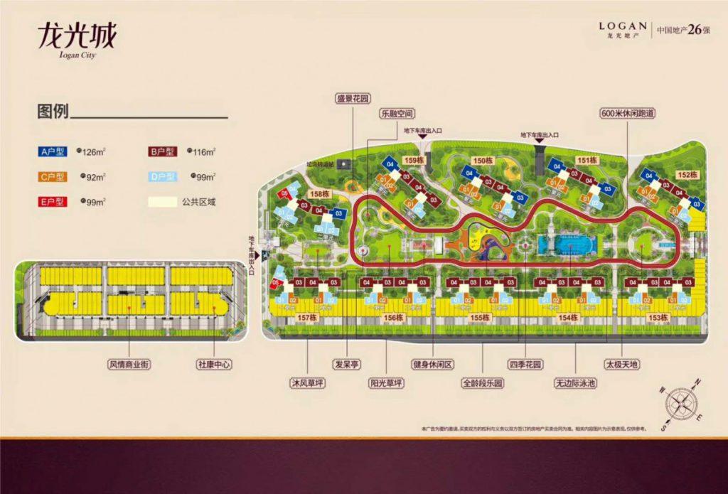 2019年龙光城北五期 92-126平精装高层在售 价格亲民1.4万/平 ,龙公馆4层小洋房1.7万/平
