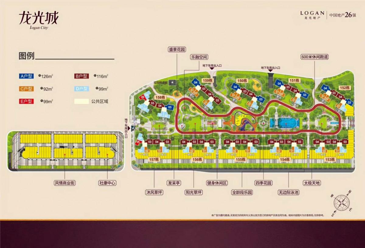 惠州龙光城最新在售北五期户型图 新房二手房房价消息,龙公馆旁边有公立小学?