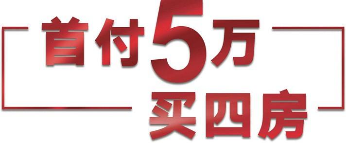 惠阳巨德・竹葶梦苑规划有地铁口吗 深圳16号线距离多远?