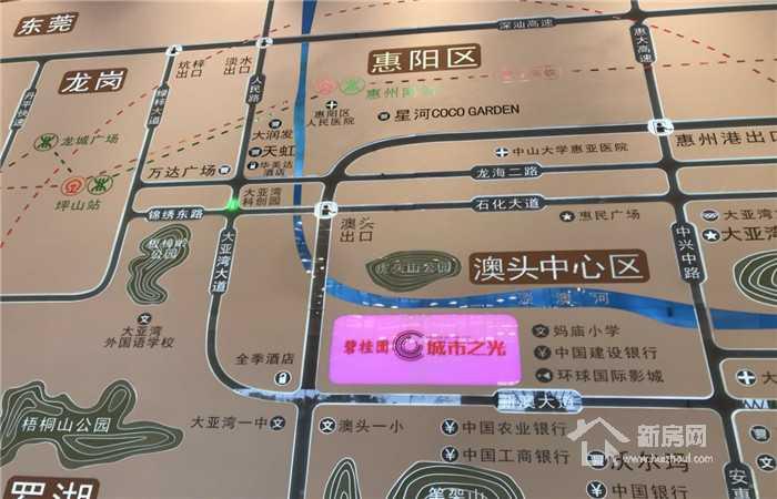 惠州碧桂园城市之光值得买吗 投资合适吗,肯德基麦当劳开业咯吗