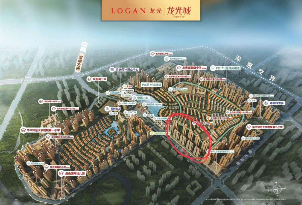 大亚湾西区与深圳交界龙光城和南坪三期快速路 深圳地铁口的距离关系