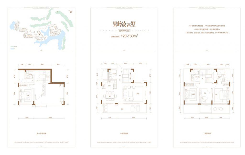 惠州惠东星河山海半岛精装别墅 特价240万起 3层120平 前后花园双首层设计 开间9米