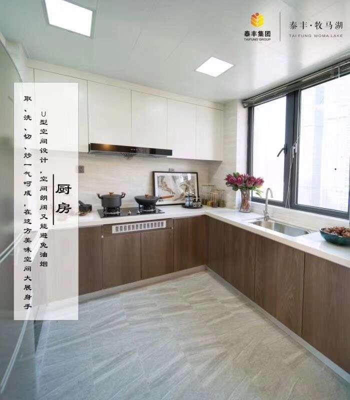 后悔没?大亚湾泰丰牧马湖70栋户型图 样板房最全介绍,开发商降价折扣优惠