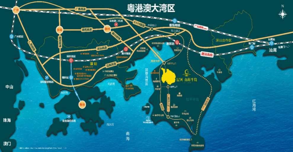 惠州海边小别墅精装修价格多少?惠东星河山海半岛里面有高尔夫温泉 学校医院?