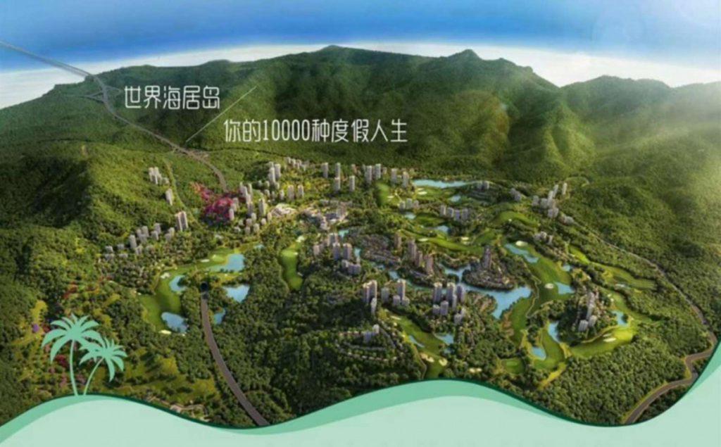 惠州火爆海景精装别墅星河山海半岛户型如何,为什么有论坛说不好?酒店温泉真有吗