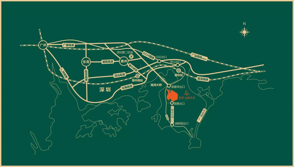 惠州星河山海半岛具体在哪里?精装别墅最新价格消息降价了吗?怎么样缺点。