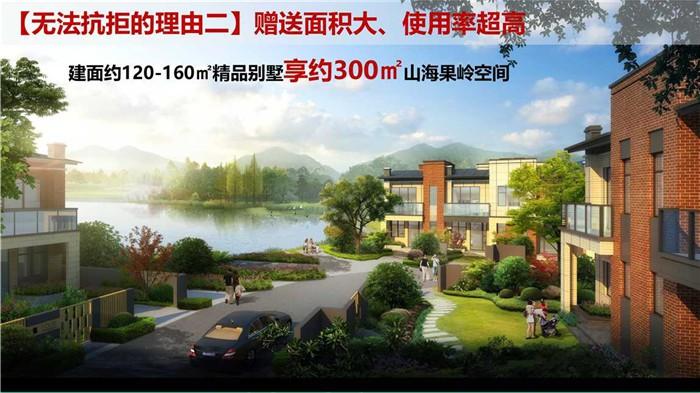 惠州海边海景高尔夫温泉别墅 星河山海半岛花园 120-160平260万起