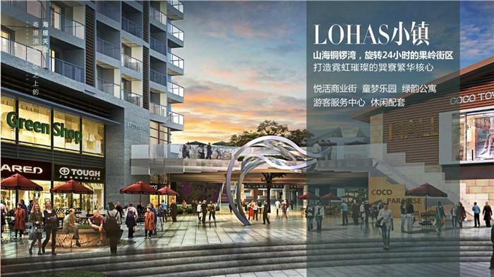 惠东山海温泉高尔夫小别墅 星河山海半岛120-160平户型创新,花园大,特价240万起