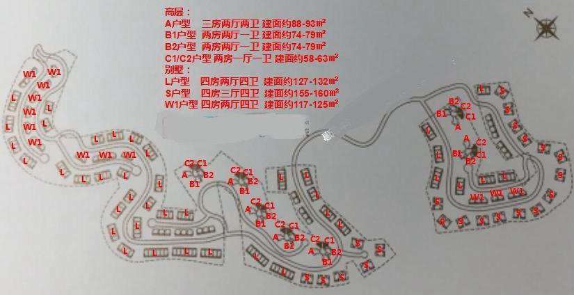 惠州惠东星河山海半岛双拼精装别墅特惠307万 房产证面积128平 花园197平