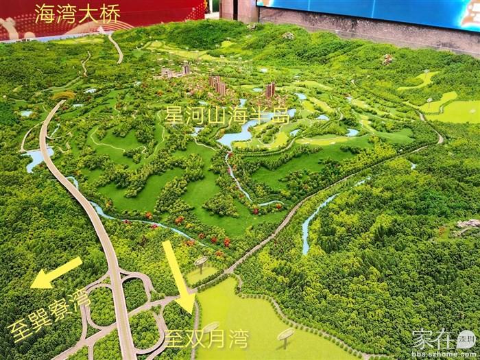 惠州星河地产双拼别墅超低价格300万 花园200平 精装修有温泉高尔夫?