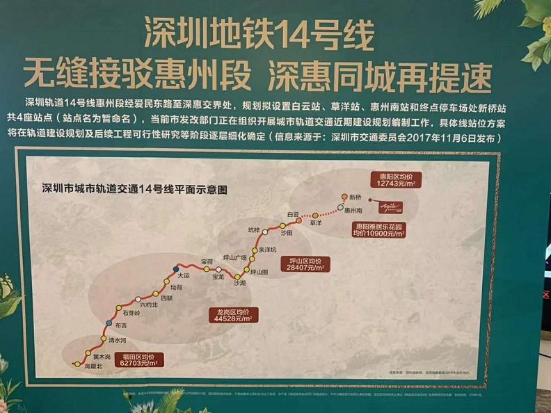 惠州惠阳雅居乐花园坟场,有买房后悔了,惠阳雅居乐和癌症村有什么关系?