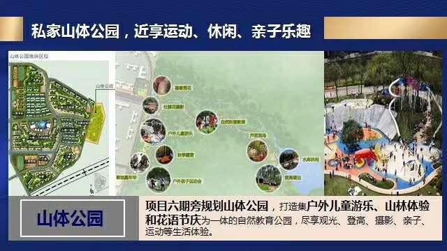 惠阳雅居乐花园项目2019年楼盘简介 四期五期六期在售75-85-96-118平精装特惠10900