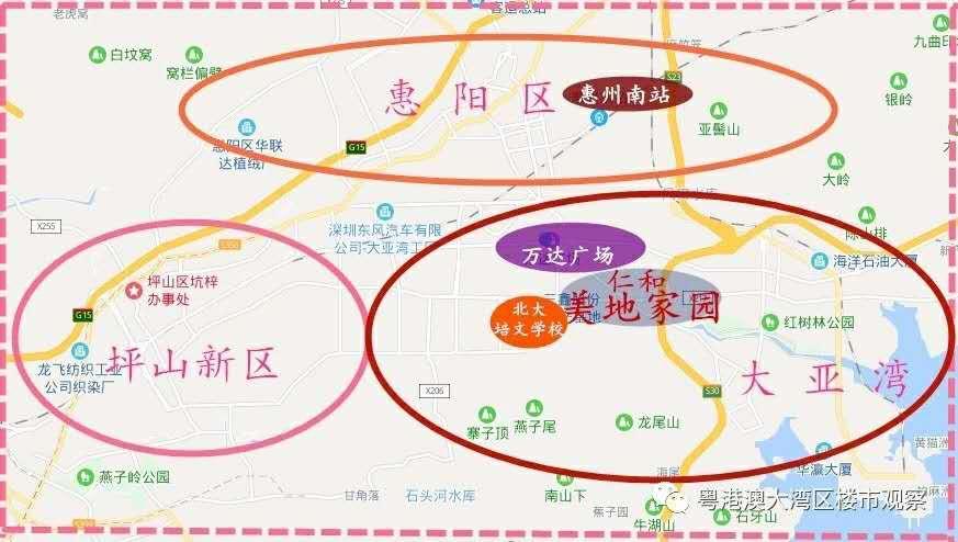 万达广场新楼盘-大亚湾仁和美地家园1,2,3栋户型图88-117平特别介绍