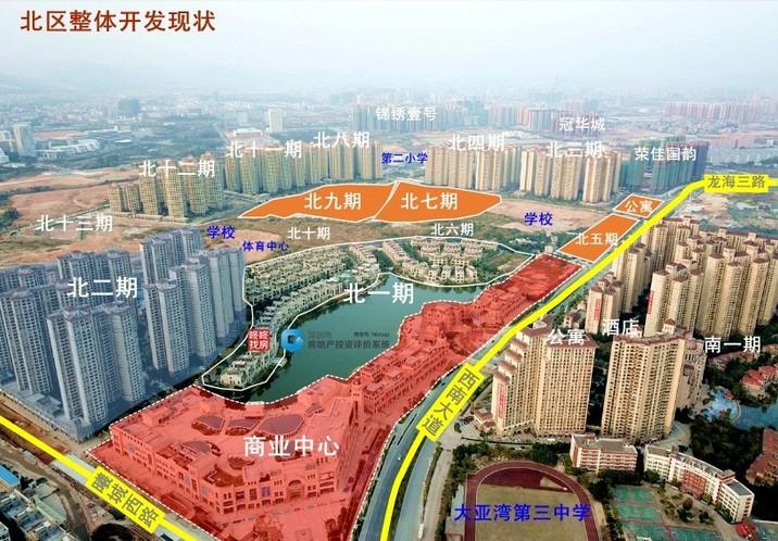 深圳地铁14号16号站点附近惠州大亚湾临深片区龙光城北五期高层价格,精装修怎么样?