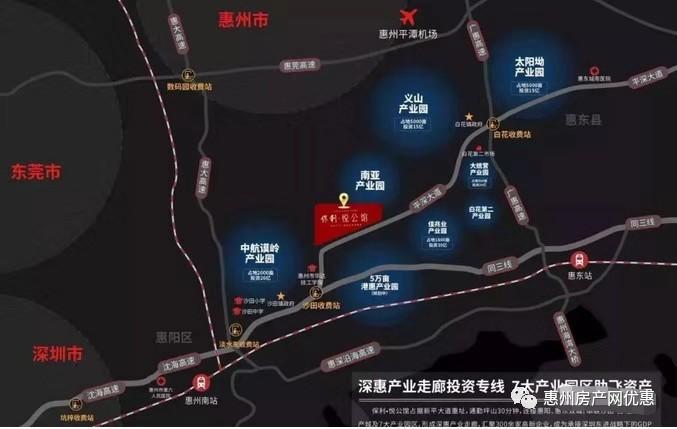 惠东保利悦公馆 首付15万 买三房,单价6500元/平,月供2000 日供67元