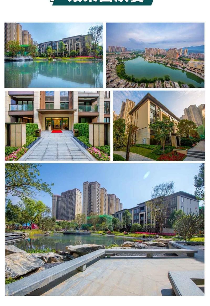 龙光城临深第一教育商业交通配套大盘 ,北5期高层 北3A珑寓公寓 北6期 10期联排叠加别墅院子有售