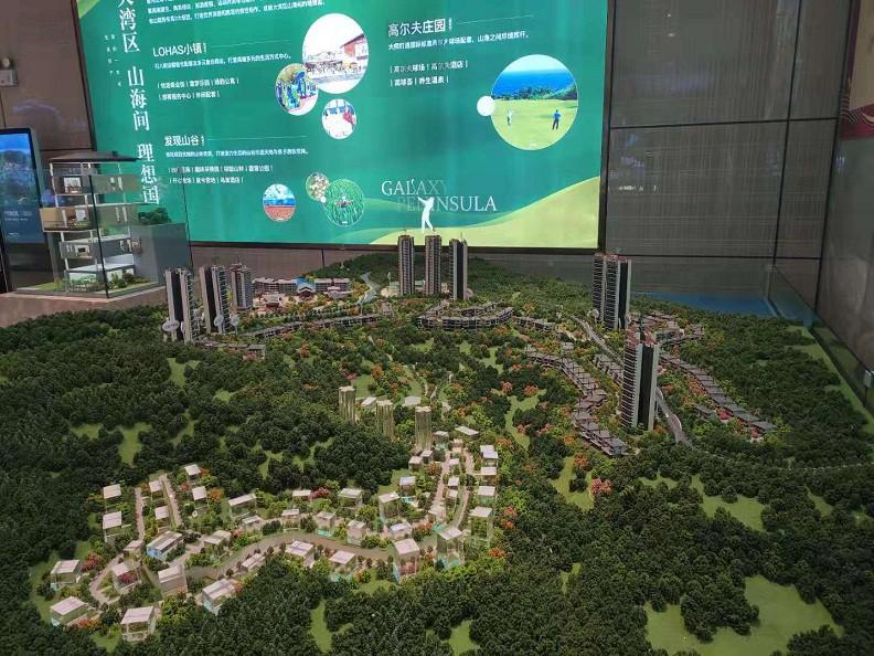 惠东星河山海半岛值得买吗,最新别墅房价信息降价了吗?二期三期公寓托管投资前景好不好?