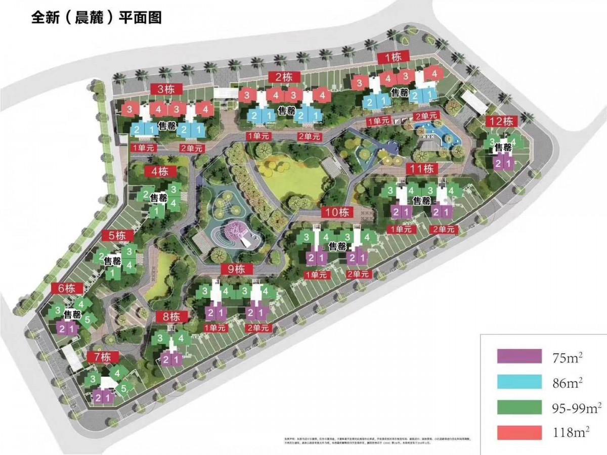惠阳雅居乐花园四期全新9栋加推 2019年二期2栋12月也会开盘哦预计价格涨幅500元/平。