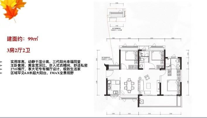 大亚湾泰丰枫林岸备案价开盘,1,2,8,9栋有没有额外折扣优惠?
