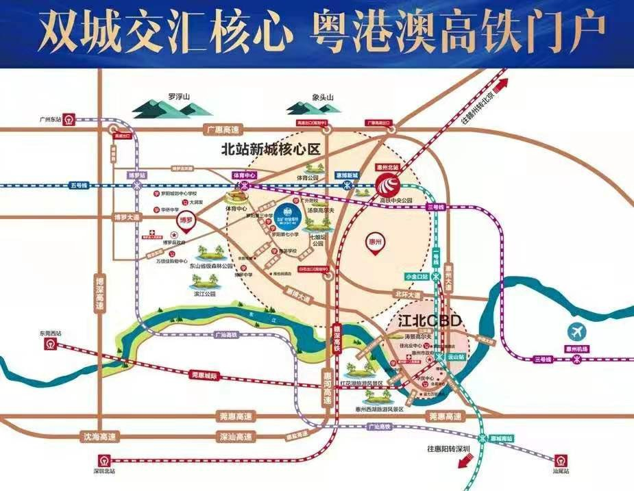 惠州北站高铁站周边别墅推荐五矿哈施塔特4期5期山顶坡地别墅160平240万起