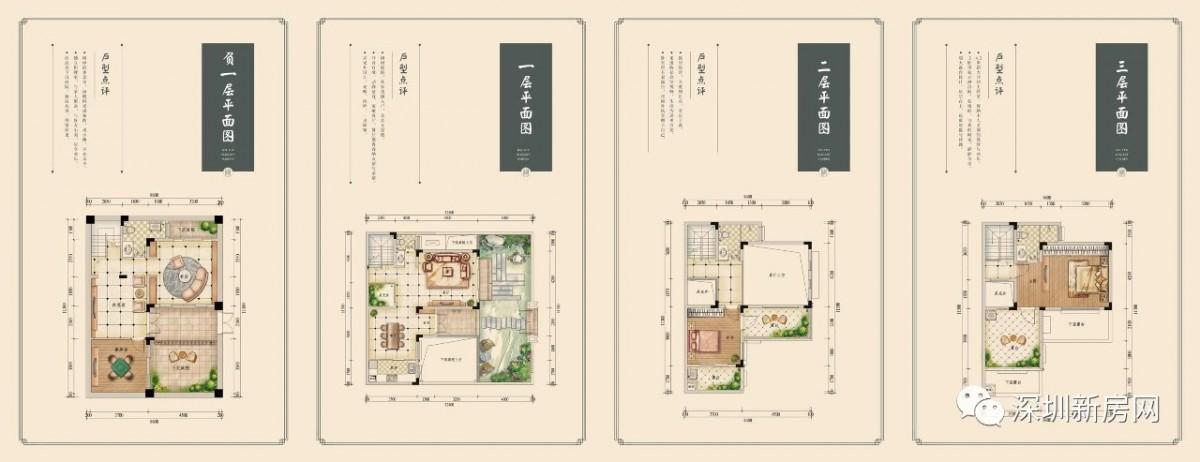佳兆业东江新城合院别墅是最便宜的四合院吗?4层150平户型怎么样?200多万是真的?