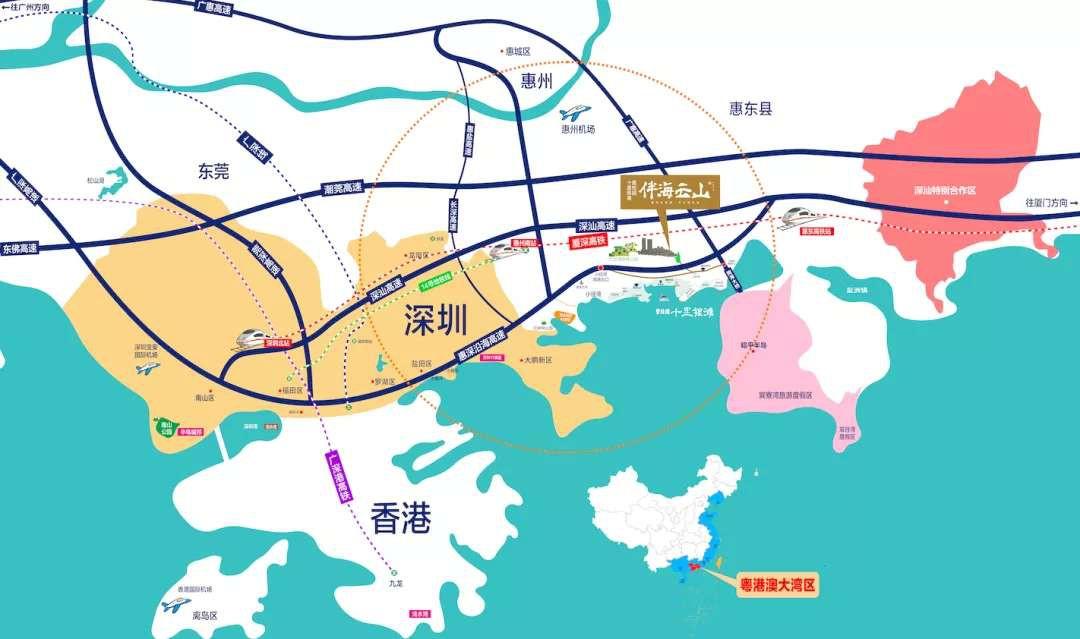 惠州惠东碧桂园十里银滩伴海云山组团合院小双拼别墅新品加推 400万起花园300平养老好便宜的别墅?