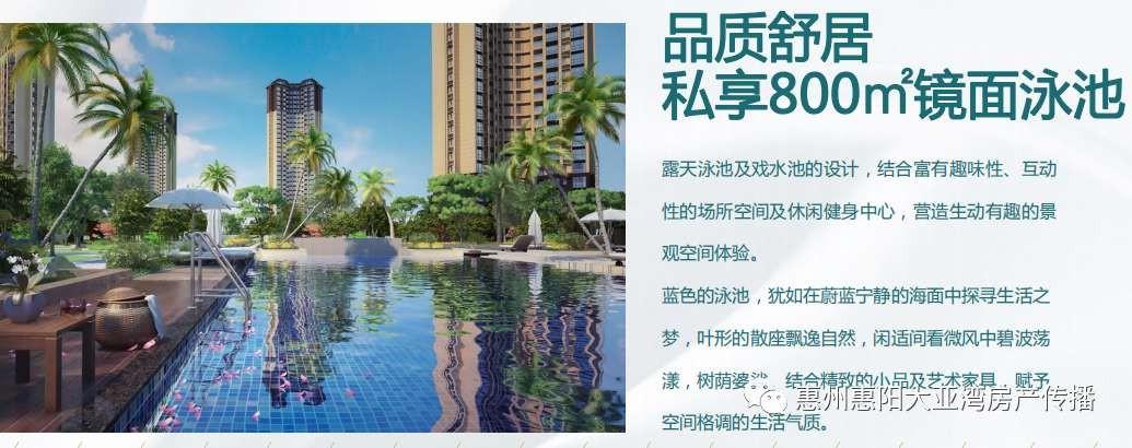 惠州惠阳天健书香名邸有建公立学校吗和阳光花园二期学校是同一个吗 不到8000单价能买吗