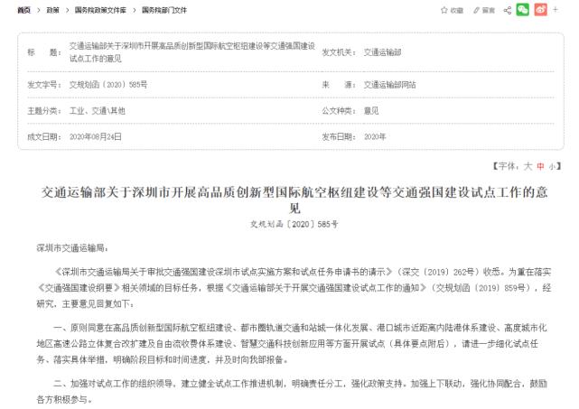 2020年碧桂园南站新城北区五期最新动态3,5栋104-122平精装修开盘了 内部优惠有送管理费吗