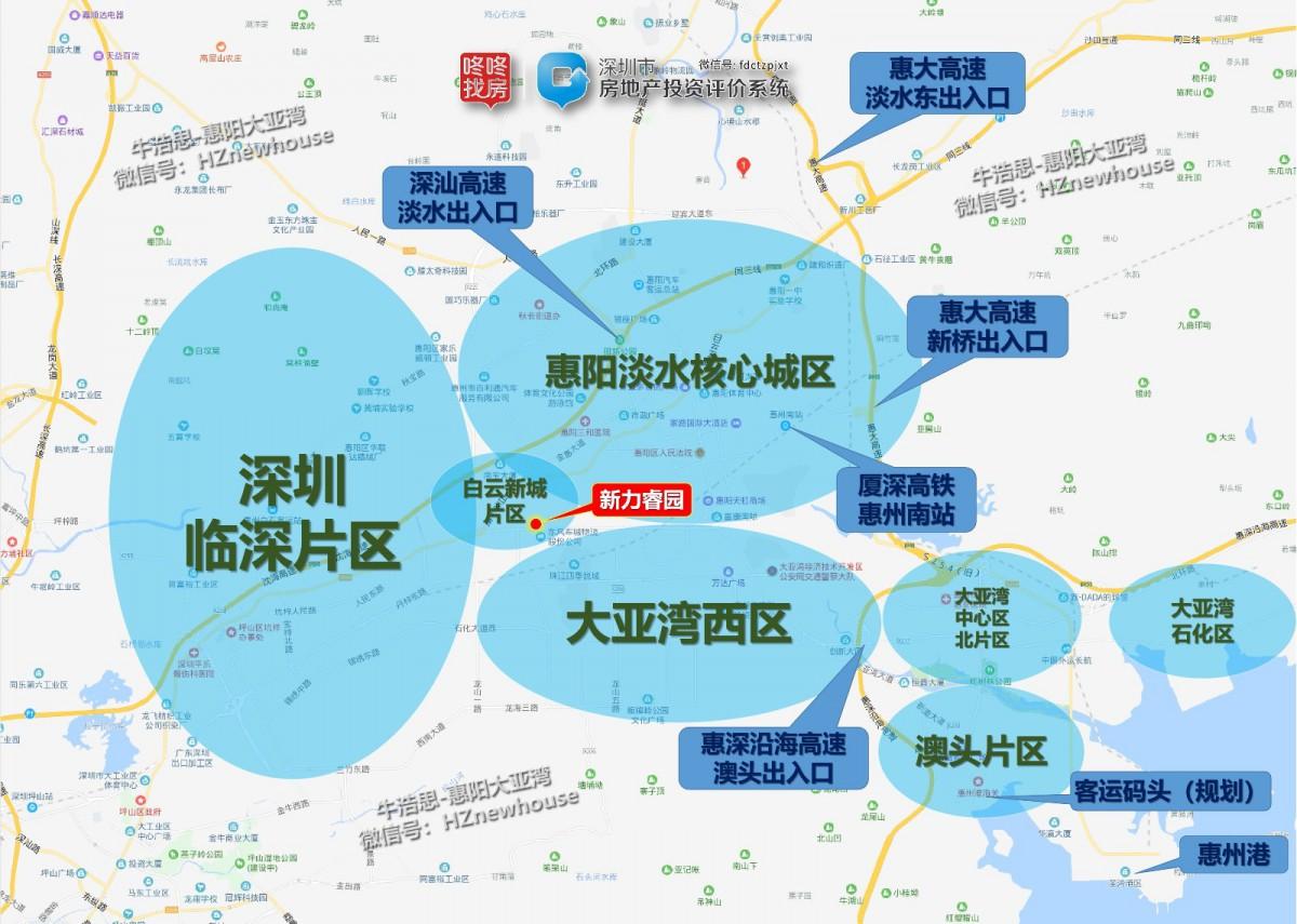 深圳14号线惠州沿线楼盘 低单价的新力睿园锦江海悦中心哪个距离草洋站最近?