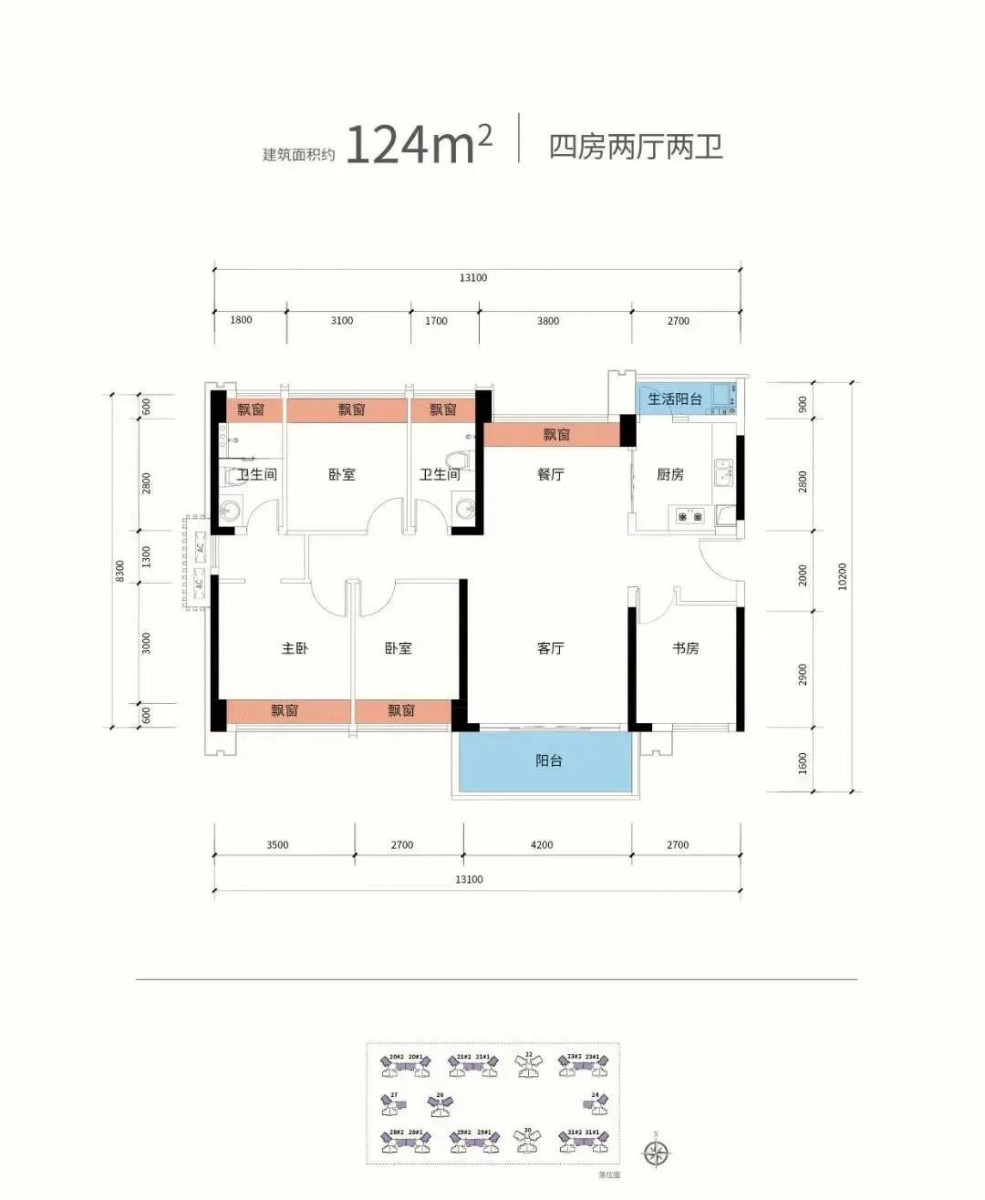 大亚湾西区锦绣壹号为什么3年没涨,5期最新真实房价23500送豪华装修?