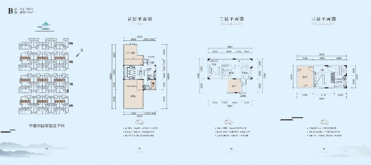 惠州200万以内别墅中惠玥园别墅价格这么便宜,惠州东江科技园中式四合院5层?