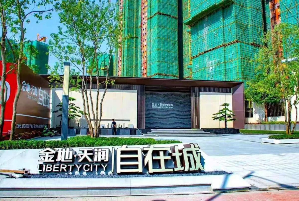 万达广场附近楼盘c区35栋在售备案价精装修16500?大亚湾金地自在城到惠州14号地铁草洋站800米?