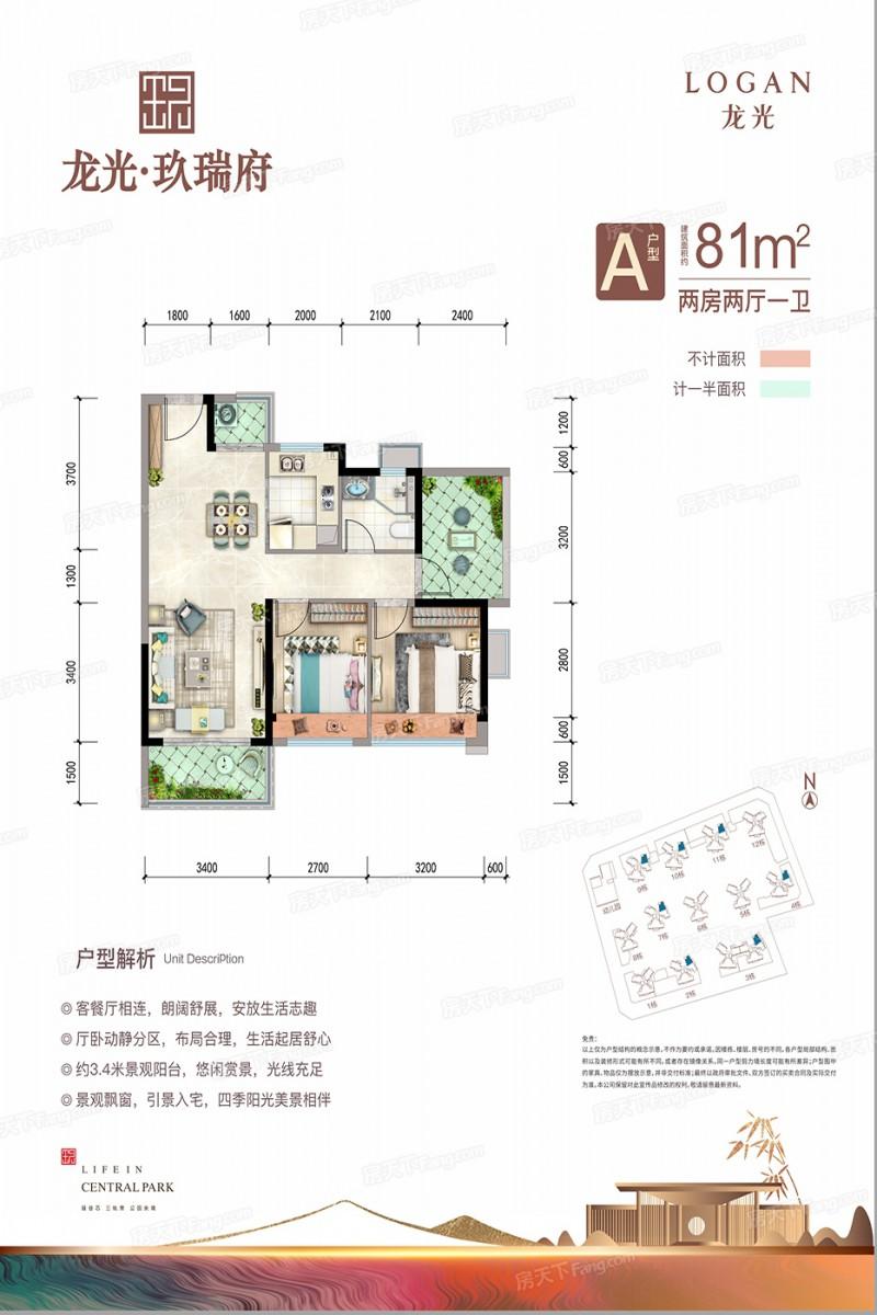仲恺沥林北站龙光·玖瑞府营销中心即将开放,首推1/2/3栋,建面约81-109㎡新品