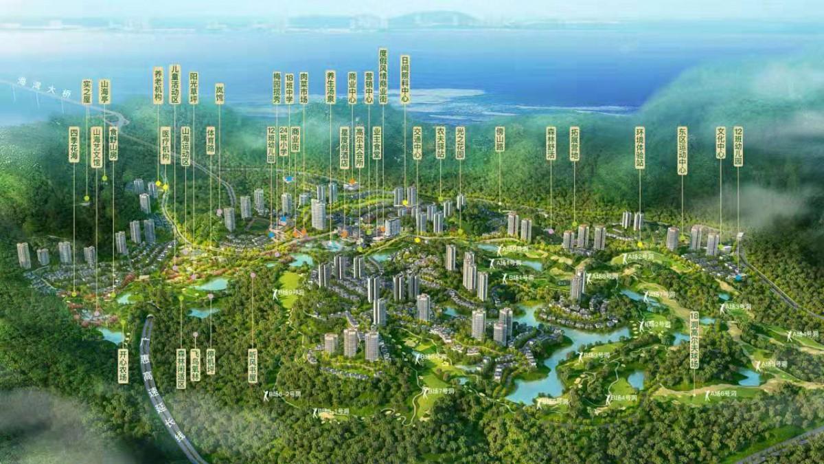 惠州最高端好楼盘星河山海半岛三期别墅270万起和C8栋高层海景住宅热售中,团购优惠 专车机场接送酒店报销
